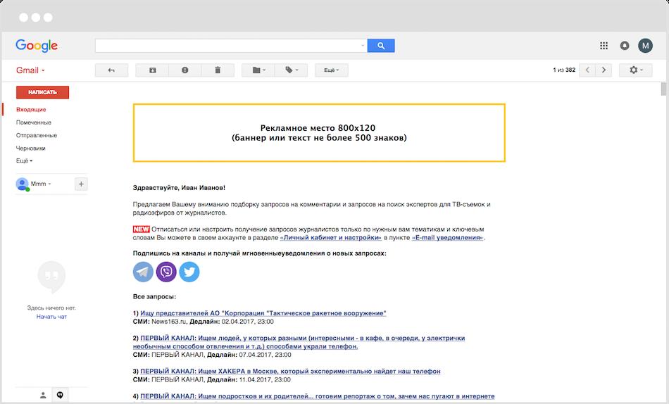 Cnfnmb реклама в интернете геоконтекстная реклама в интернете